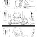 寶貝魔球SP1-跨年特別編11.png