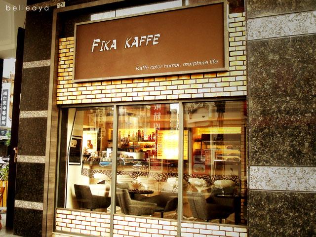 [台中] Fika Kaffe