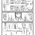寶貝魔球s1e2-03