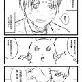 寶貝魔球s1e2-04