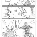 寶貝魔球s1e2-07