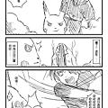 寶貝魔球s1e2-08
