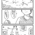 寶貝魔球s1e2-09