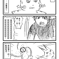 寶貝魔球s1e2-10