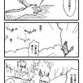 寶貝魔球s1e2-12