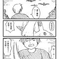 寶貝魔球s1e2-13