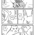 寶貝魔球s1e2-15