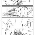 寶貝魔球s1e2-17