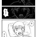 寶貝魔球s1e3-02