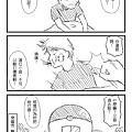 寶貝魔球s1e3-03
