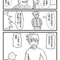 寶貝魔球s1e3-04