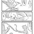 寶貝魔球s1e3-05