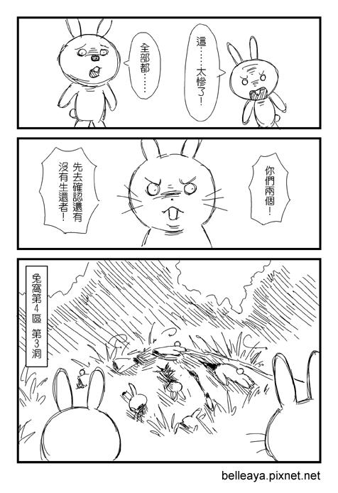 快樂森林001-01