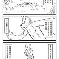 快樂森林001-03