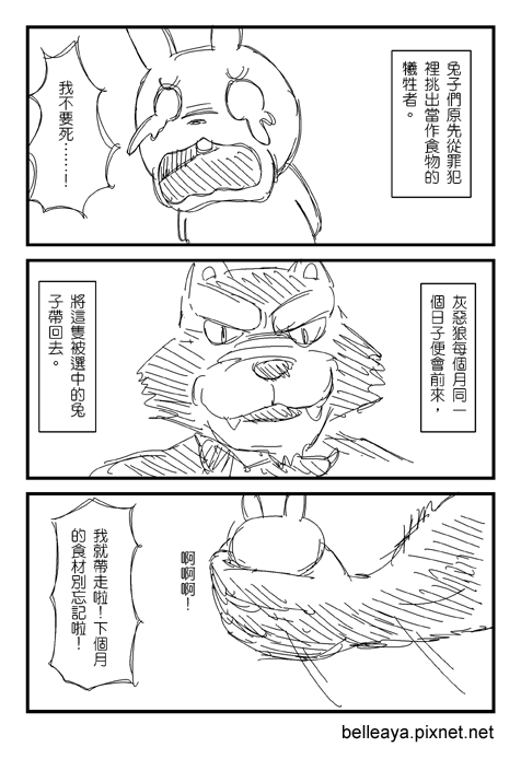 快樂森林001-04