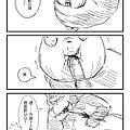 快樂森林001-05