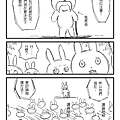 快樂森林001-06