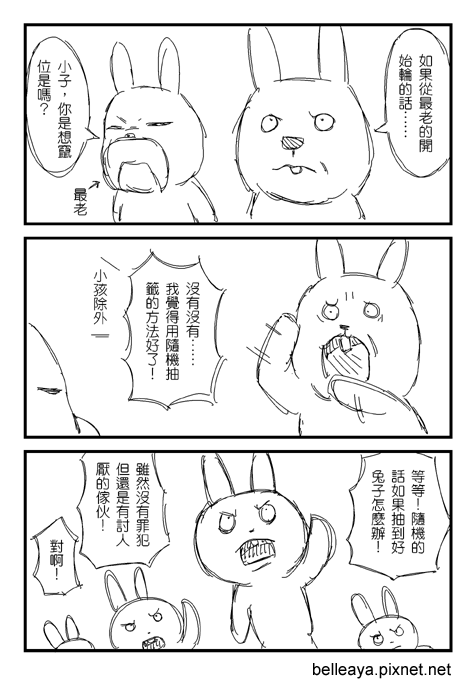快樂森林001-07