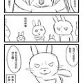 快樂森林001-09