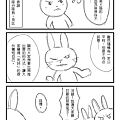 快樂森林001-10