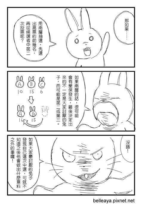 快樂森林001-12