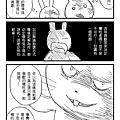 快樂森林001-14