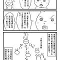 快樂森林001-15