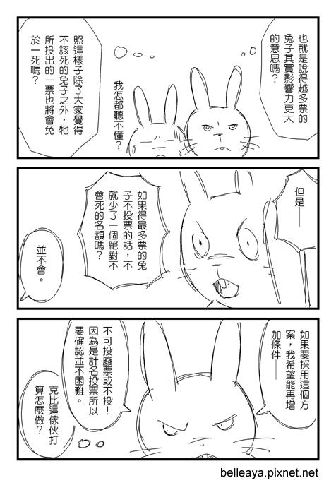 快樂森林001-16