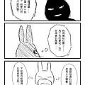 快樂森林001-18