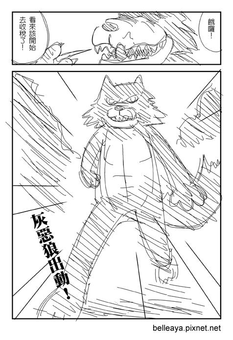 快樂森林001-19