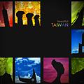 Beautiful Taiwan 2012