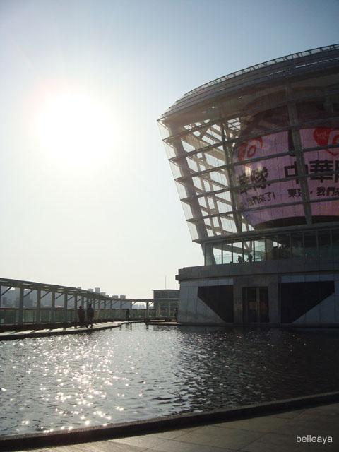 [新竹] 世博館