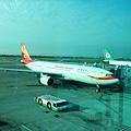[2013峇里島] 桃園機場過夜[2013峇里島] 桃園機場過夜