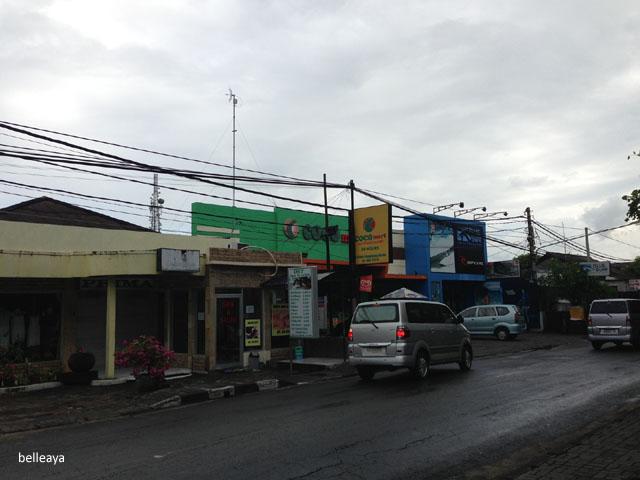 [2013峇里島] Day 2