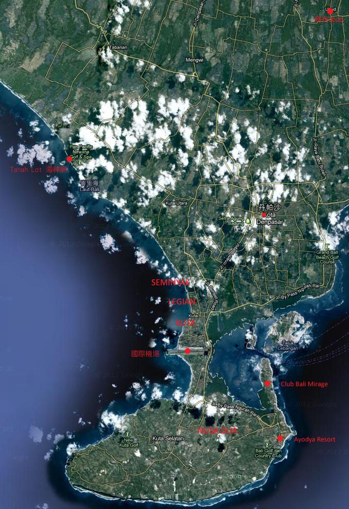 [2013峇里島] 地圖