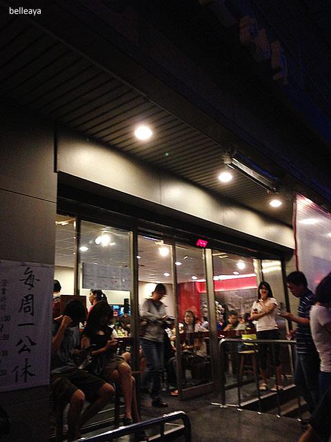 [新竹] 四川段純貞牛肉麵