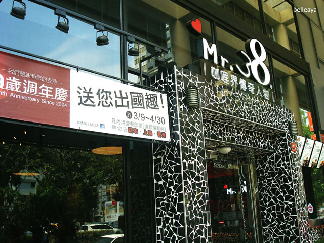 [台中] Mr.38