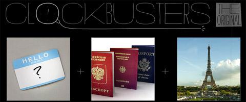The Bourne Identity.jpg