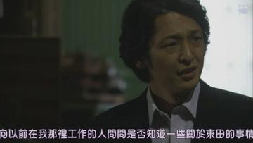 半澤直樹西洋版:板橋平吾