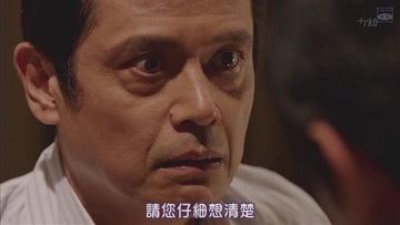半澤直樹西洋版:岸川慎吾