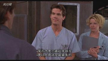 半澤直樹西洋版:福山啟次郎