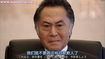半澤直樹西洋版:中野渡謙