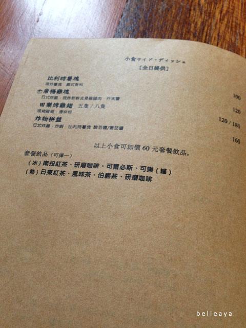 [台中] 田樂漢堡二店