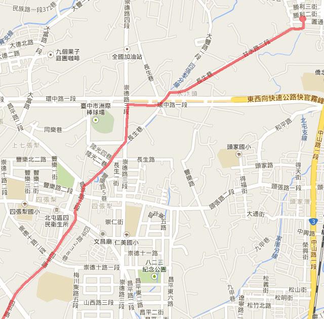 2014.2.14 騎車北上 地圖1