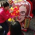 2014.2.14 騎車北上 財神娃娃