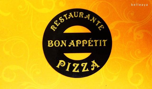 [新竹] Bon Appetit