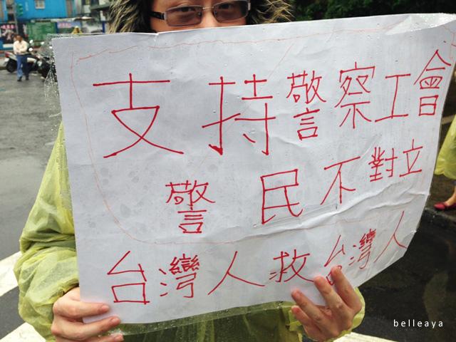 2014.05.01 勞工遊行 - 反低薪、禁派遣