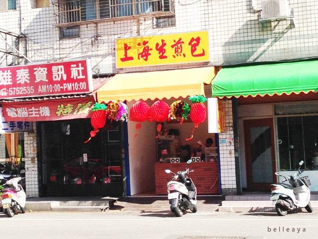 [新竹] 學府路上海生煎包