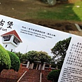[台南] 安平古堡