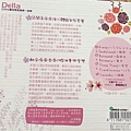 AROMA - for beautiful mind and body 香氛美人